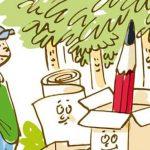 Cartone ondulato: torna il progetto Bestack per le scuole